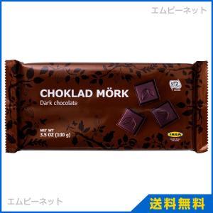 お試し・送料無料|IKEA/イケア ダークチョコレート|CHOKLAD MORK (002.939.27)|mpee