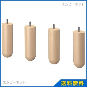IKEA イケア NORSBORG 脚 バーチ  (003.037.52) mpee