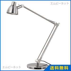 IKEA イケア ANTIFONI ワークランプ ニッケルメッキ (003.047.42) mpee