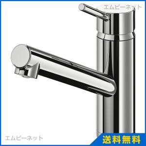 IKEA イケア YTTRAN キッチン混合栓 クロムメッキ  (003.073.64)|mpee