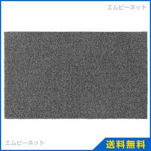 IKEA イケア OPLEV ドアマット 室内/屋外用 グレー (003.089.95)|mpee