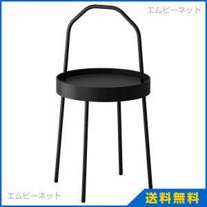 IKEA イケア  BURVIK ブールヴィーク サイドテーブル ブラック (003.403.87)|mpee