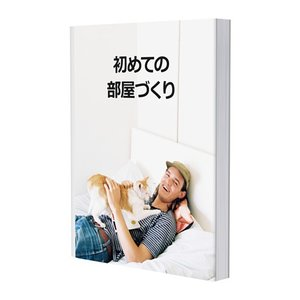 IKEA イケア EKEBOL 本 Make yourself at home (003.577.64)|mpee