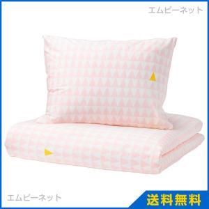 IKEA イケア STILLSAMT 掛け布団カバー&枕カバー ライトピンク (003.586.69)|mpee
