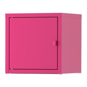 IKEA イケア  LIXHULT リックスフルト キャビネット メタル ピンク (003.996.60) mpee
