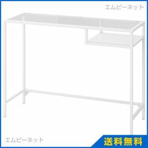 IKEA イケア VITTSJO ラップトップテーブル ホワイト ガラス (103.034.45)|mpee