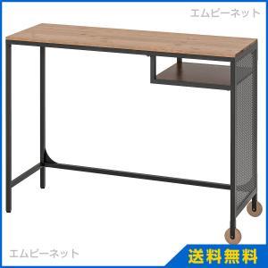 IKEA イケア FJALLBO ラップトップテーブル ブラック mpee