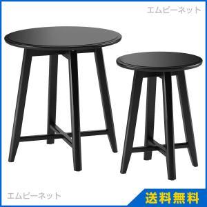 IKEA イケア KRAGSTA ネストテーブル2点セット ブラック|mpee