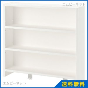 IKEA イケア PAHL デスクトップシェルフ ホワイト グリーン mpee