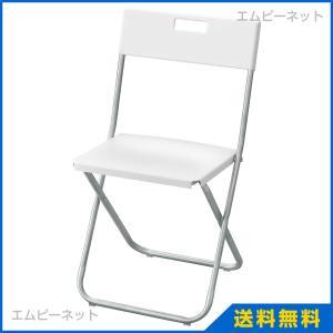 IKEA イケア GUNDE 折りたたみチェア ホワイト (202.178.00)|mpee