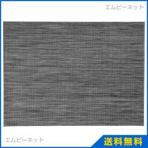IKEA イケア SNOBBIG ランチョンマット ダークグレー (203.437.66)|mpee