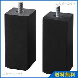 IKEA イケア STUBBARP 脚 ブラックブラウン (203.527.94)|mpee