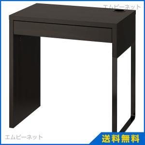 IKEA イケア MICKE デスク ブラックブラウン mpee