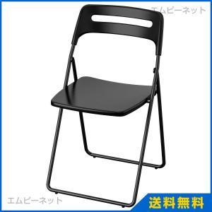 IKEA イケア NISSE 折りたたみチェア ブラック (301.622.08)|mpee