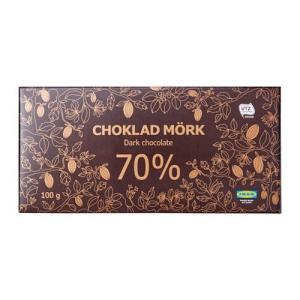 お試し・送料無料|IKEA/イケア CHOKLAD MORK 70% ショクラード・ムルク 70% カカオ70%ダークチョコレート, UTZ認証 (203.080.94)|mpee
