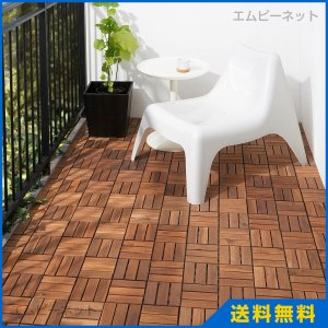 IKEA イケア RUNNEN フロアデッキ 屋外用 ブラウン ブラウンステイン 9ピース (302.342.29)|mpee