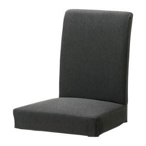 IKEA イケア HENRIKSDAL チェアカバー ダンスボー ダークグレー (302.456.14)|mpee