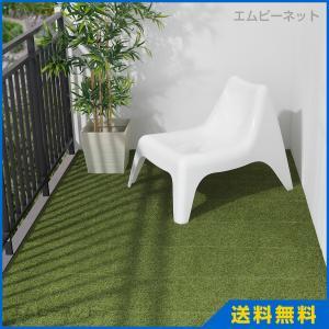 IKEA イケア  RUNNEN ルッネン フロアデッキ 屋外用 人工芝 (303.131.32)|mpee