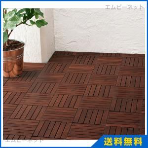 IKEA イケア RUNNEN フロアデッキ 屋外用 ブラウン 9ピース (304.004.45)|mpee