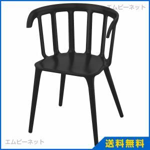 IKEA イケア IKEA PS 2012 チェア アームレスト付き ブラック (402.068.05)|mpee