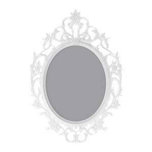 IKEA イケア UNG DRILL フレーム 楕円形 ホワイト (402.328.14) mpee