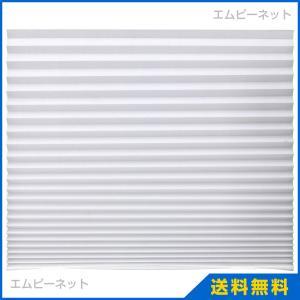 長さ:190cm 幅:90cm サイズ:1.71m2  簡単に窓枠に取り付けられます。取り付け面に穴...