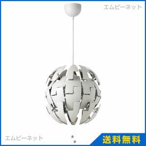 最大:13W 直径:35cm コードの長さ:150cm  電灯 電燈 照明ランプ ライト ひもを引っ...