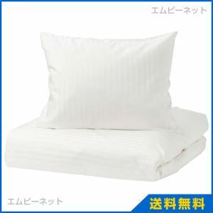 IKEA イケア NATTJASMIN 掛け布団カバー&枕カバー(枕カバー2枚) ホワイト (403.371.61)|mpee