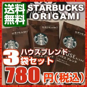 ポイント消化 | スターバックス オリガミ パーソナル ドリップ コーヒー STARBUCKS 送料無料|mpee