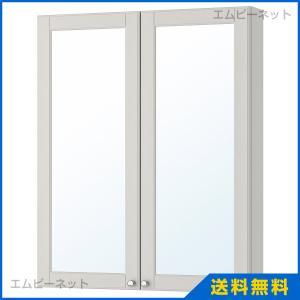 IKEA イケア  GODMORGON グモロン ミラーキャビネット 扉2枚付き カショーン ライトグレー (503.922.46)|mpee