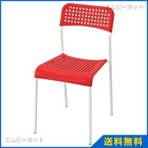 IKEA イケア ADDE チェア レッド ホワイト (602.191.85)|mpee