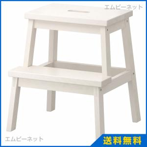 IKEA イケア BEKVAM ステップスツール ホワイト (701.788.96)|mpee