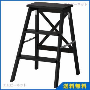 IKEA イケア BEKVAM 踏み台 3段 ブラック (702.198.30)|mpee