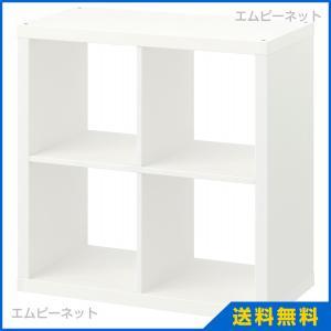 IKEA イケア KALLAX シェルフユニット ホワイト (703.518.86)|mpee