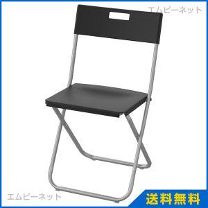 IKEA イケア GUNDE 折りたたみチェア ブラック (802.177.98)|mpee