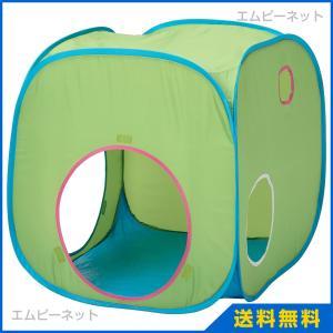 長さ:72cm 幅:72cm 高さ:72cm  子供の隠れ家にも、プレイスペースにも 軽いので楽に移...