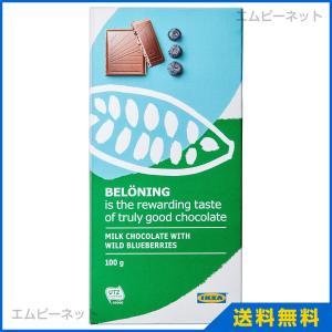 お試し・送料無料|IKEA/イケア BELONING ベローニング ミルクチョコレート 板, ブルーベリー UTZ認証 (804.246.46)|mpee