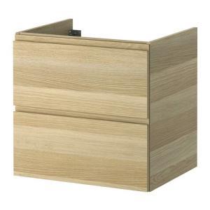 IKEA イケア GODMORGON 洗面台(引き出し×2) ホワイトステインオーク調 (902.845.94)|mpee
