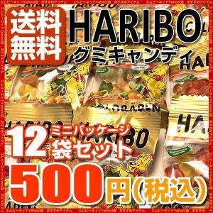 ポイント消化 500  | HARIBO ハリボー ミニゴールドベア 限定セール ポイント消費 送料無料|mpee