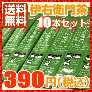 ポイント消化 390  | 伊右衛門 インスタント 緑茶 スティック10本セット 限定セール ポイント消費 送料無料|mpee