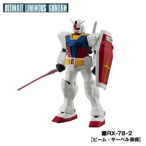 アルティメットルミナス ガンダム 「RX-78-2(ビーム・サーベル装備)」 バンダイ|mpitsuki-ys