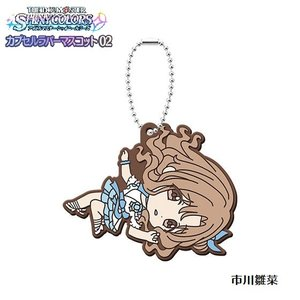 アイドルマスター シャイニーカラーズ カプセルラバーマスコット02 / バンダイ 【選択出来る。単体販売】 mpitsuki-ys 13