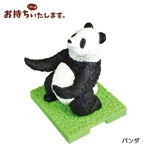 お持ちいたします。 「パンダ」 エール ◇ 動物フィギュア ガチャ ガチャポン ガチャガチャ|mpitsuki-ys