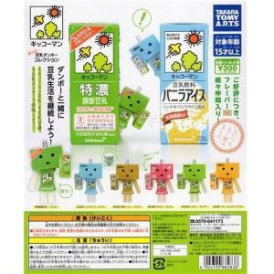 キッコーマン豆乳 豆乳ダンボーコレクション 新入荷! フルコン 全7種 / タカラトミーアーツ|mpitsuki-ys