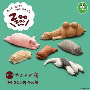 パンダの穴 ZooZooZoo 第7弾 やるきが寝 フルコン 全6種 / タカラトミーアーツ|mpitsuki-ys