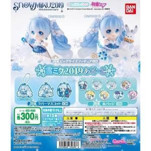 初音ミク SNOW MIKU 2019 雪ミク2019あそーと / バンダイ 【選択出来る。単体販売】|mpitsuki-ys