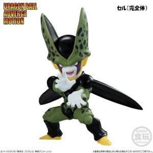 ドラゴンボール アドバージ DRAGONBALL ADVERGE MOTION / バンダイ 【選択出来る。単体販売】|mpitsuki-ys|07