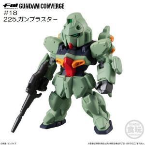 FW GUNDAM CONVERGE ♯18 「225.ガンブラスター」 バンダイ|mpitsuki-ys