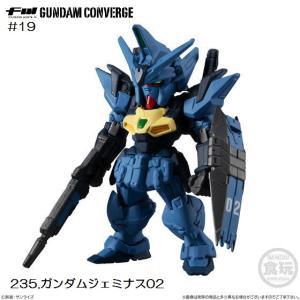 FW GUNDAM CONVERGE ♯19 「235.ガンダムジェミナス02」 バンダイ|mpitsuki-ys