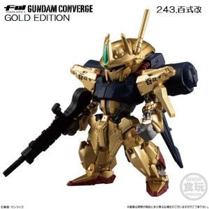 FW GUNDAM CONVERGE GOLD EDITION 「243.百式改」 バンダイ|mpitsuki-ys